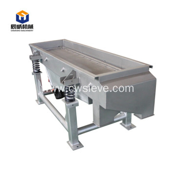 horizontal linear vibrating sieve screen for grain